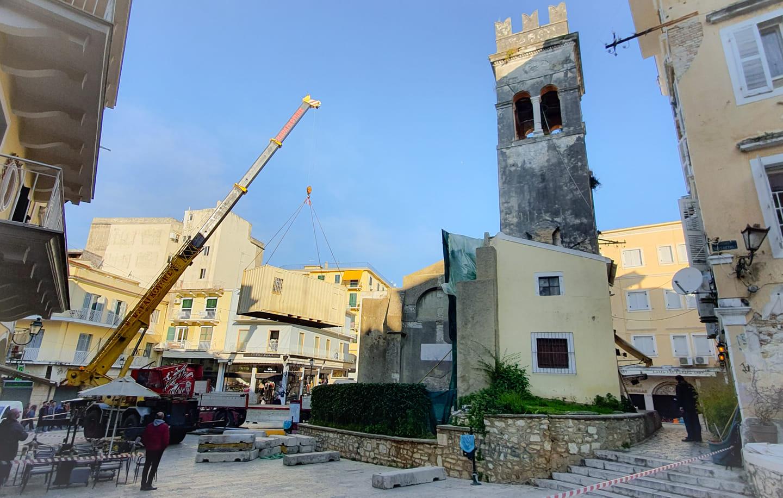 corfu.gr-2020-06-09_13-11-54_701231