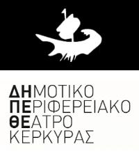corfu.gr-2020-07-30_16-26-32_034460