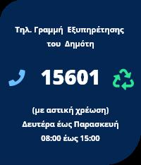 corfu.gr-2020-07-30_17-58-43_609887