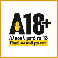 corfu.gr-2020-07-31_09-32-07_078737