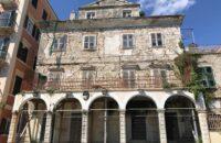 corfu.gr-2020-08-03_11-01-05_544450
