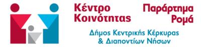 corfu.gr-2020-08-04_07-52-30_560411