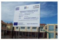 corfu.gr-2020-10-15_08-30-14_176021