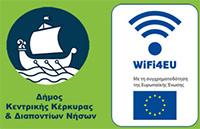 corfu.gr-2020-09-21_09-05-45_558453