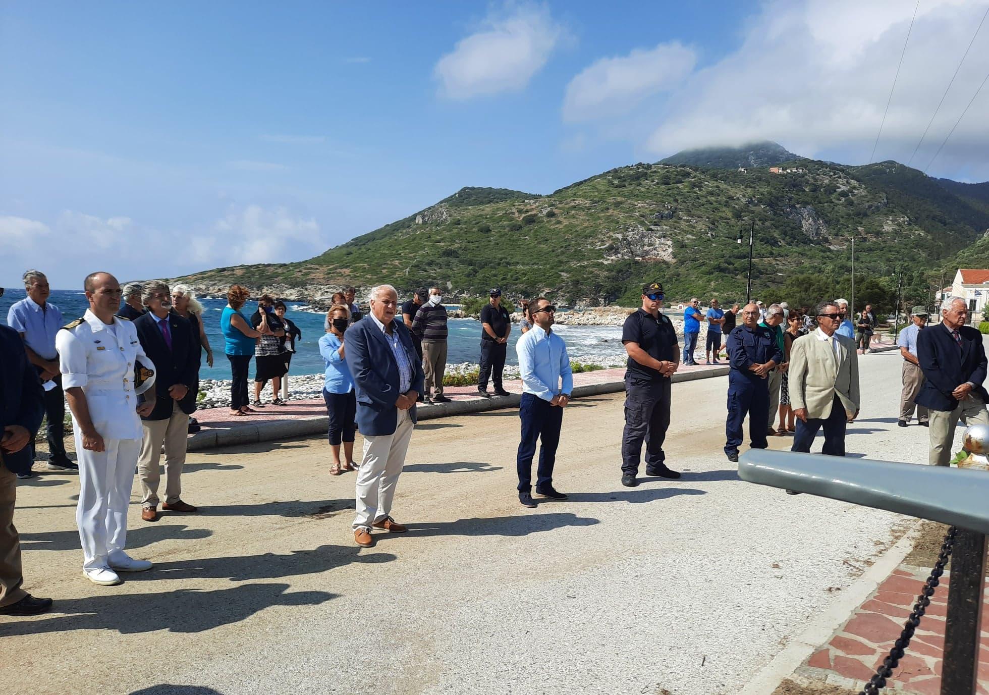 corfu.gr-2020-09-28_08-13-59_432541