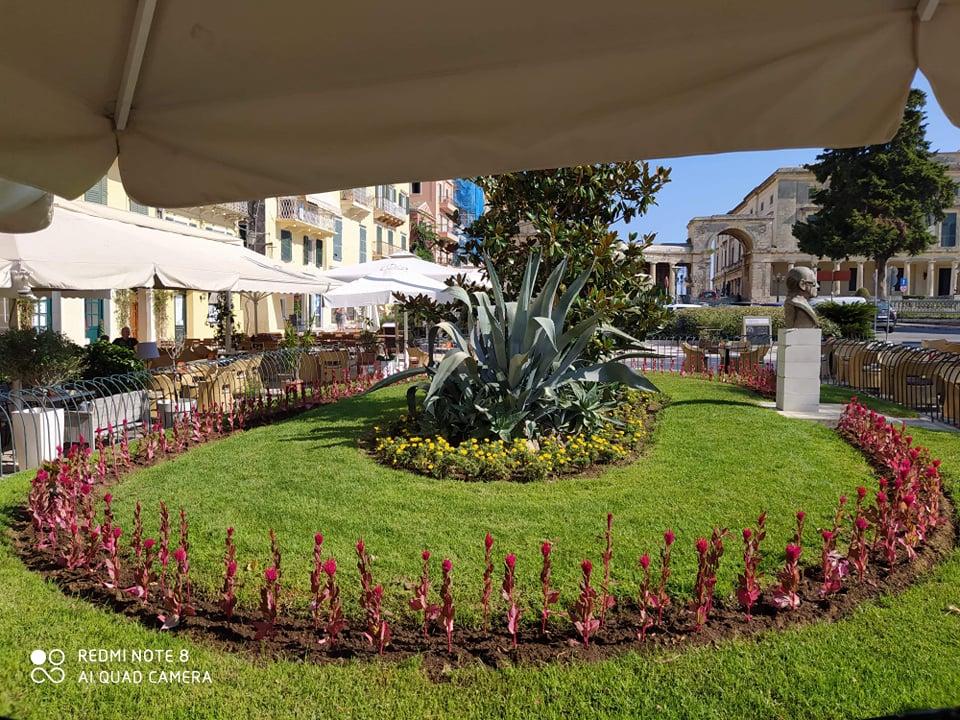 corfu.gr-2020-09-29_11-41-03_434143