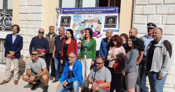 corfu.gr-2020-10-08_10-19-15_783043