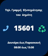 corfu.gr-2020-11-24_09-58-44_792830