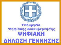 corfu.gr-2020-12-17_09-07-26_386018