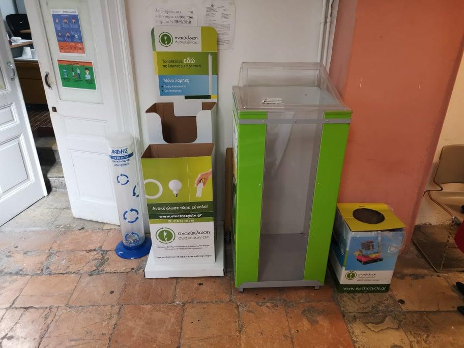 corfu.gr-2021-01-27_08-37-57_278191