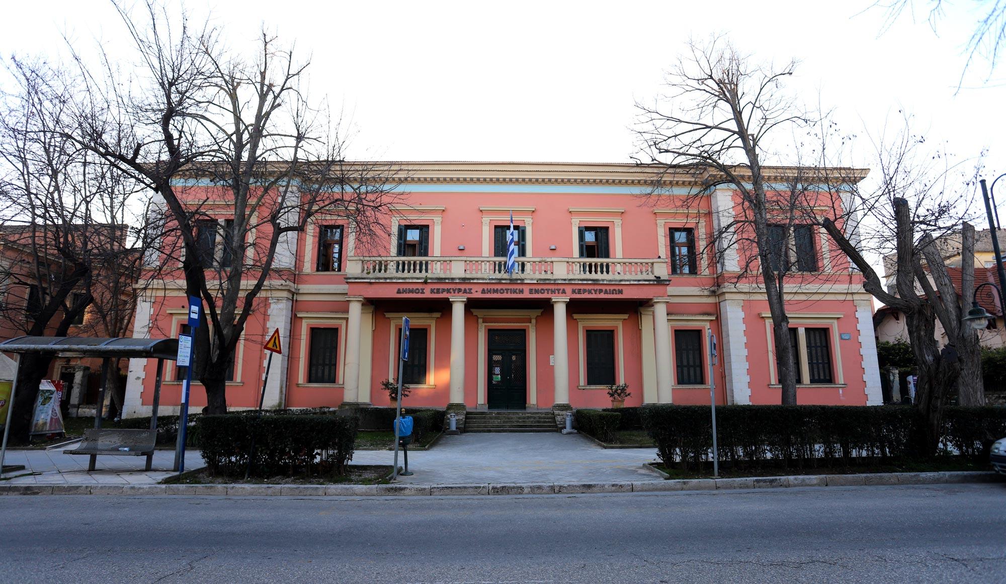 corfu.gr-2021-03-11_10-35-29_081778