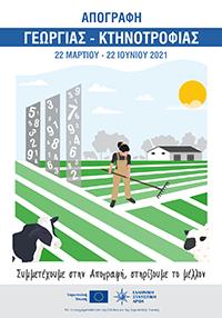 corfu.gr-2021-05-20_10-33-56_370380