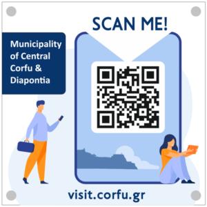 corfu.gr-2021-08-05_06-41-20_370956