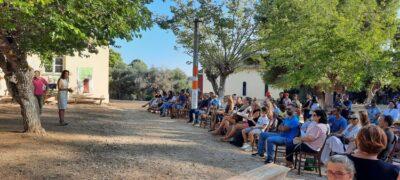 corfu.gr-2021-09-02_11-42-17_701005