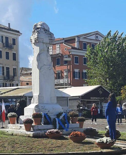 corfu.gr-2021-10-11_11-55-09_981815